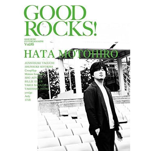 GOOD ROCKS!(グッド・ロックス) Vol.85