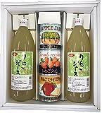 りんごジュース ジャム3種セット