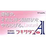 【第2類医薬品】ラキサタンA PB 400錠