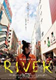 RIVER[MNPS-78][DVD] 製品画像