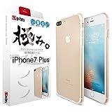 iPhone7 Plus ケース / アイフォン7 プラス ケース iPhoneを美しく魅せる【 極み。シリーズ -KIWAMI- 】極薄0.8mm 高品質 TPU ( iPhone7 Plus カバー *1 & 液晶保護フィルム*1 & ミニクロス*1 ) 4点セット【365日保証付き】