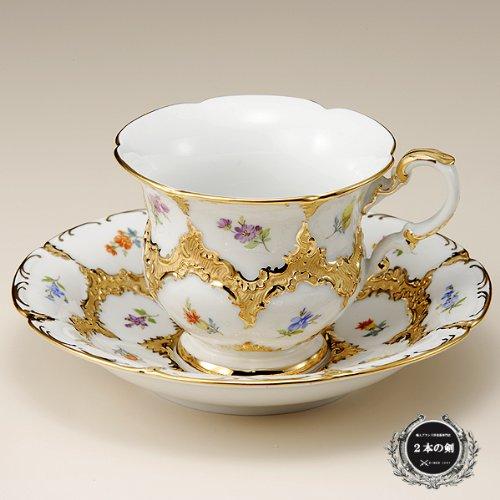 マイセン (Meissen) 金彩小花 コーヒーカップ&ソーサー 10179/15582