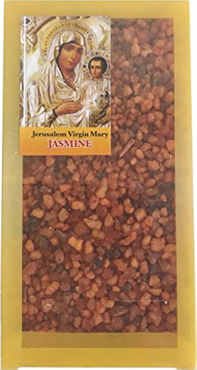 留まる測る祝福エルサレムからジャスミンお香The Holy Land – 100グラム3.5オンス