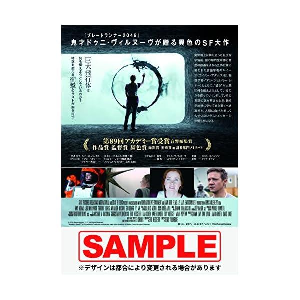 メッセージ [Blu-ray]の紹介画像3
