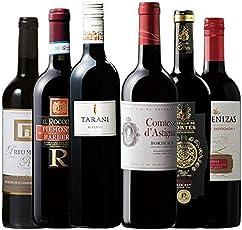 My Wine CLUB 楽しく飲み比べ!赤ワイン6本セット 750ml×6本