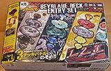 ベイブレード BB75 ベイブレードデッキエントリーセット