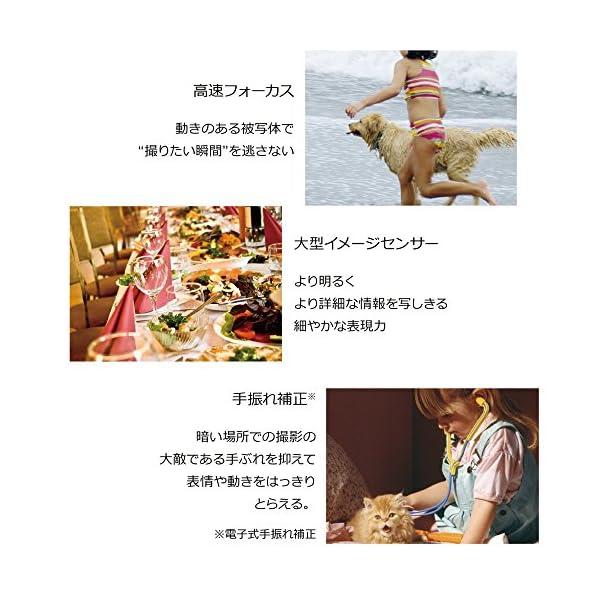 Huawei 5.2型 P10 lite SI...の紹介画像4