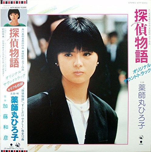 ゾンビランドサガぴあ [BOOK+CD]