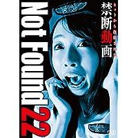 Not Found 22 -ネットから削除された禁断動画-