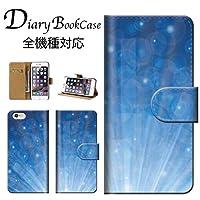 SoftBank DIGNO J 704KC (V) 手帳型 スマホ ケース カバー スマホケース スマホカバー レザー スタンド ディグノJ