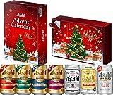 【ギフト限定】アサヒ クリスマスアドベントカレンダー ビール・ノンアルコールギフトセット(AD-24) (ビール350ml×20本、ノンアルコールビール350ml×4本)