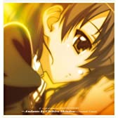 ef - a tale of memories. ENDING THEME ~Andante by Chihiro Shindou