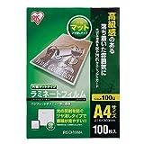 アイリスオーヤマ ラミネートフィルム 片面マット 100μm A4 サイズ 100枚入 LZM-A4100