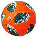 adidas(アディダス) サッカーボール テルスター18 キッズ パワーオレンジ AF4300OR