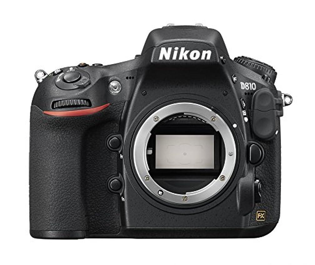 一掃するきつく祖父母を訪問Nikon デジタル一眼レフカメラ D810