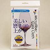 【グラス クロス】マイクロファイバーグラス拭き 1枚【業務用】