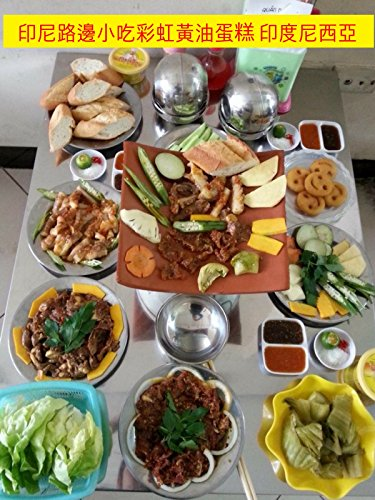 印尼路邊小吃彩虹黃油蛋糕 印度尼西亞