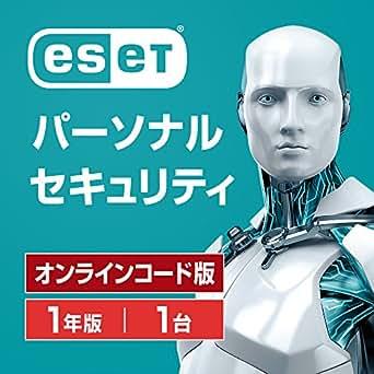【旧製品】ESET パーソナルセキュリティ(最新版)|1台1年版|オンラインコード版|Win/Mac/Android対応