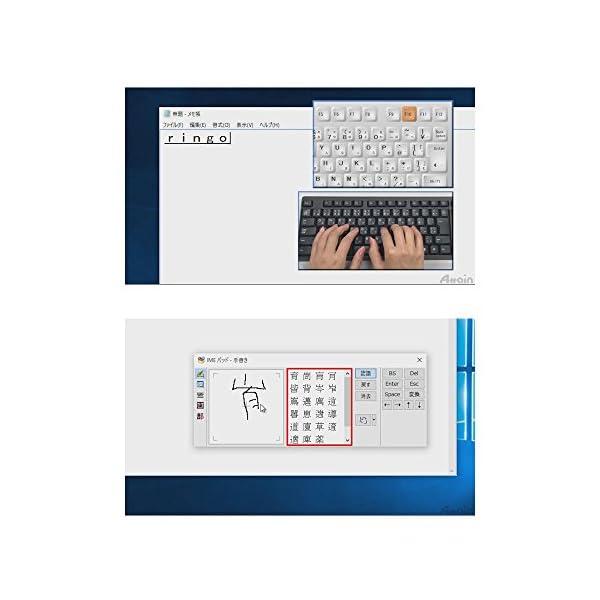 誰でもわかる パソコンを始めよう 文字入力編 ...の紹介画像3