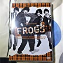舞台FROGS DVD