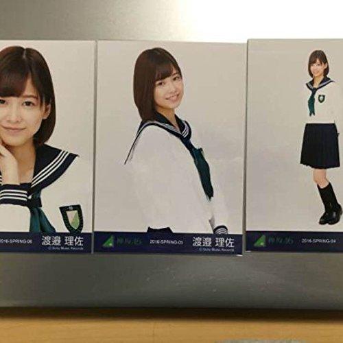 欅坂46 渡邉理佐 会場限定 生写真 2016-SPRING-06 制服のマネキン 3種コンプ -
