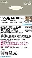 パナソニック(Panasonic) 屋内用ダウンライト LGB76312LE1 調光不可 電球色