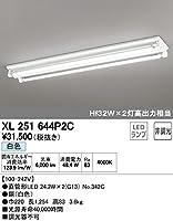 オーデリック XL251644P2C