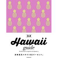 Hawaii guide 24H