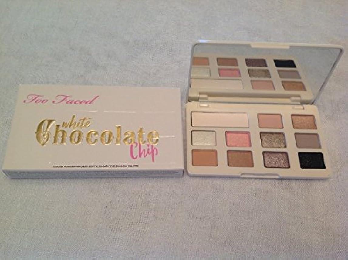 インクピアニスト音楽Too Faced Limited Edition White Chocolate Chip Palette