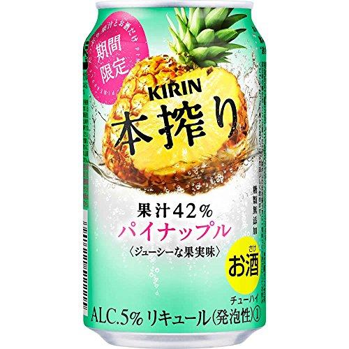 キリン 本搾りチューハイ パイナップル 350ml×24本