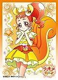 キャラクタースリーブ キラキラ☆プリキュアアラモード キュアカスタード (EN-430)