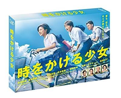 時をかける少女 Blu-ray BOX
