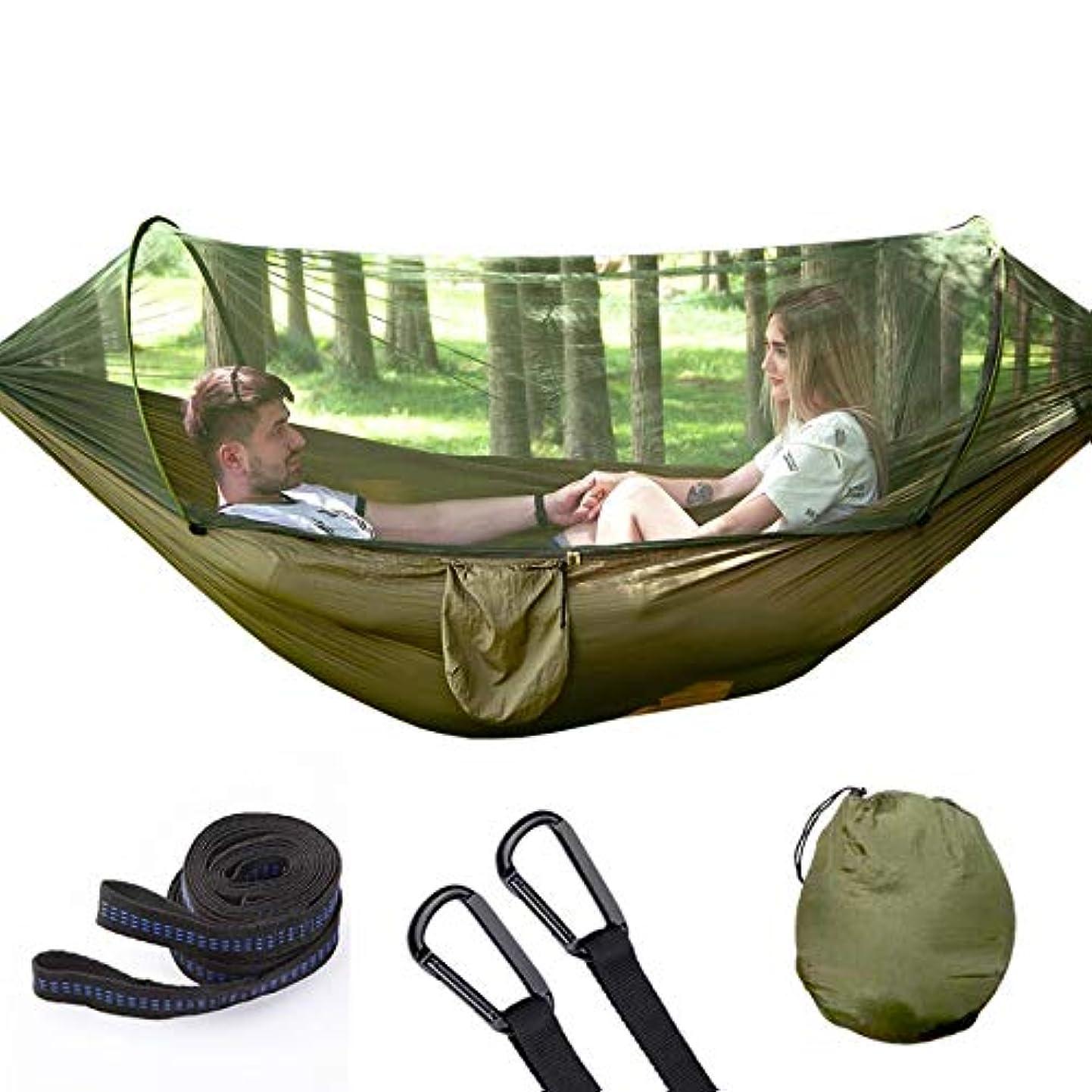 無数の改善するために2人キャンプ用蚊帳付きハンモック、300kg積載量、アウトドアに最適、ハイキング、バックパッキング、旅行,ArmyGreen,250*120cm