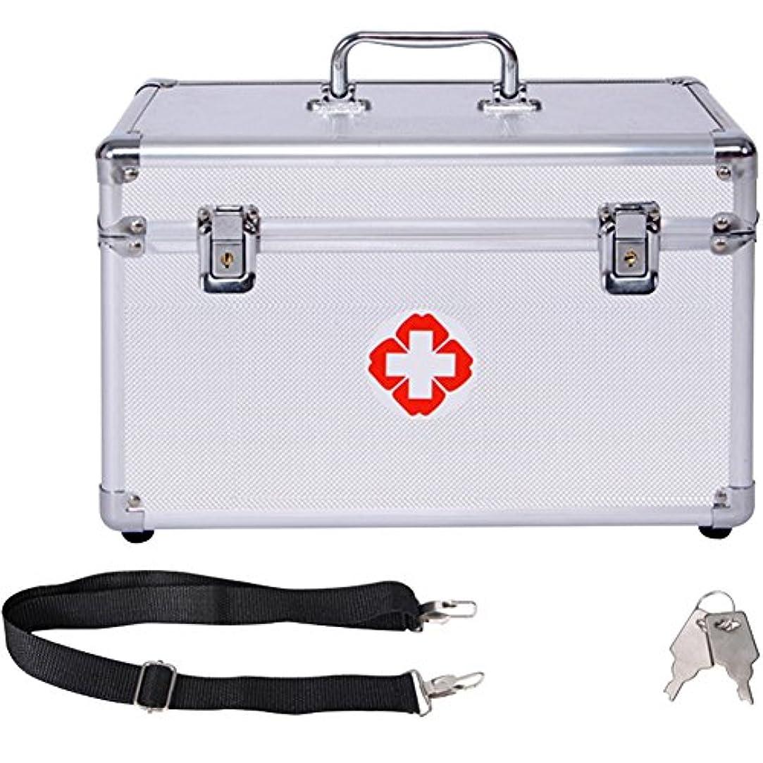 推定ニックネーム流すチャミ 救急箱 両層 アルミ製 薬箱 鍵付き 取っ手付き 防災 多機能 収納 携帯ストラップ付き堅固 シルバー