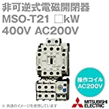 三菱電機 MSO-T21 2.2kW 400V AC200V 2a2b 非可逆式電磁開閉器 (主回路電圧 400V) (操作電圧 AC200V) (補助接点 2a2b) (ねじ、DINレール取付) NN