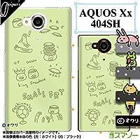 SoftBank AQUOS Xx 404SH 専用 カバー ケース (ハード) [Kouken] デザイナーズ : オワリ 「有象無象のカッパ」 グリーン