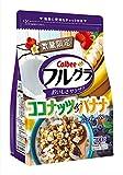 カルビー フルグラココナッツ&バナナ 700g×6袋