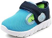 (ピピシダ)PPXID キッズスニーカー メッシュシューズ 子供靴 男の子 女の子 運動靴 スリッポン マジックテープ 軽量 通気 防滑 速乾  ブルー 12.5cm