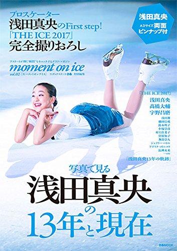 「moment on ice vol.2」フィギュアスケート...