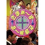 さまぁ~ず×さまぁ~ず 2 [DVD]