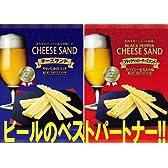 ■■ビールのベストパートナー【チーズサンド種】 (こちらの商品の内訳は『ブラックペッパーチーズサンド20袋×4ケース(計80袋)』のみ)