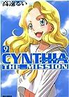 CYNTHIA THE MISSION 第9巻