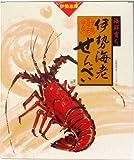 磯笛 伊勢海老せんべい 大 28枚(2枚×14袋)