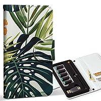 スマコレ ploom TECH プルームテック 専用 レザーケース 手帳型 タバコ ケース カバー 合皮 ケース カバー 収納 プルームケース デザイン 革 ハイビスカス 花 植物 012086