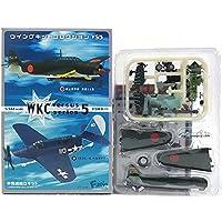 【1S】 エフトイズ 1/144 ウイングキットコレクション VS5 シークレット 艦上攻撃機 流星11型 横須賀海軍航空隊 単品