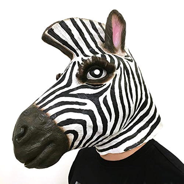軸ふざけた押す馬のマスク、祭りやダンスパーティーのための馬の頭おかしい動物マスクコレクションハロウィンコスチューム