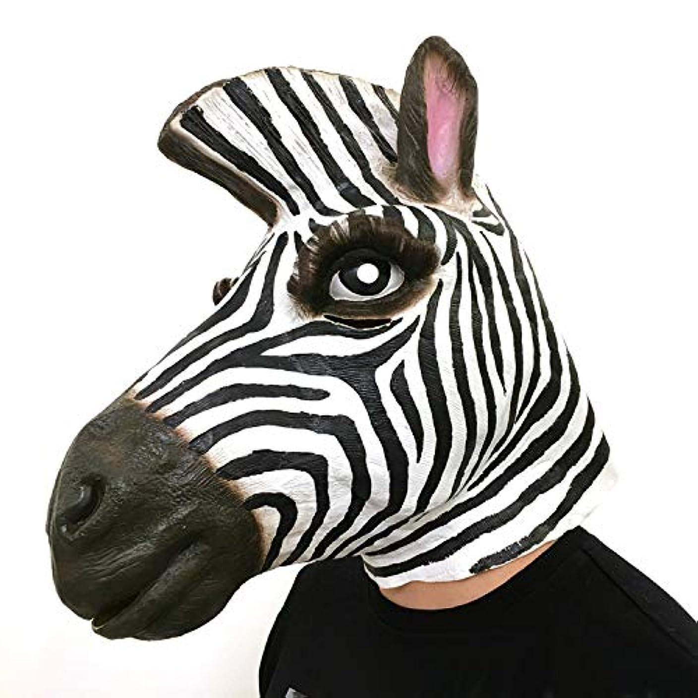 トリッキートロリー読みやすい馬のマスク、祭りやダンスパーティーのための馬の頭おかしい動物マスクコレクションハロウィンコスチューム