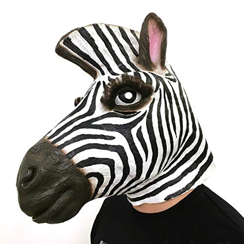 ロック軽減非行馬のマスク、祭りやダンスパーティーのための馬の頭おかしい動物マスクコレクションハロウィンコスチューム