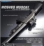 アカデミー ACADEMY Airsoft Gun BB Gun Air Shot Gun Series (MOSVEG M590A1, 17307) [並行輸入品]