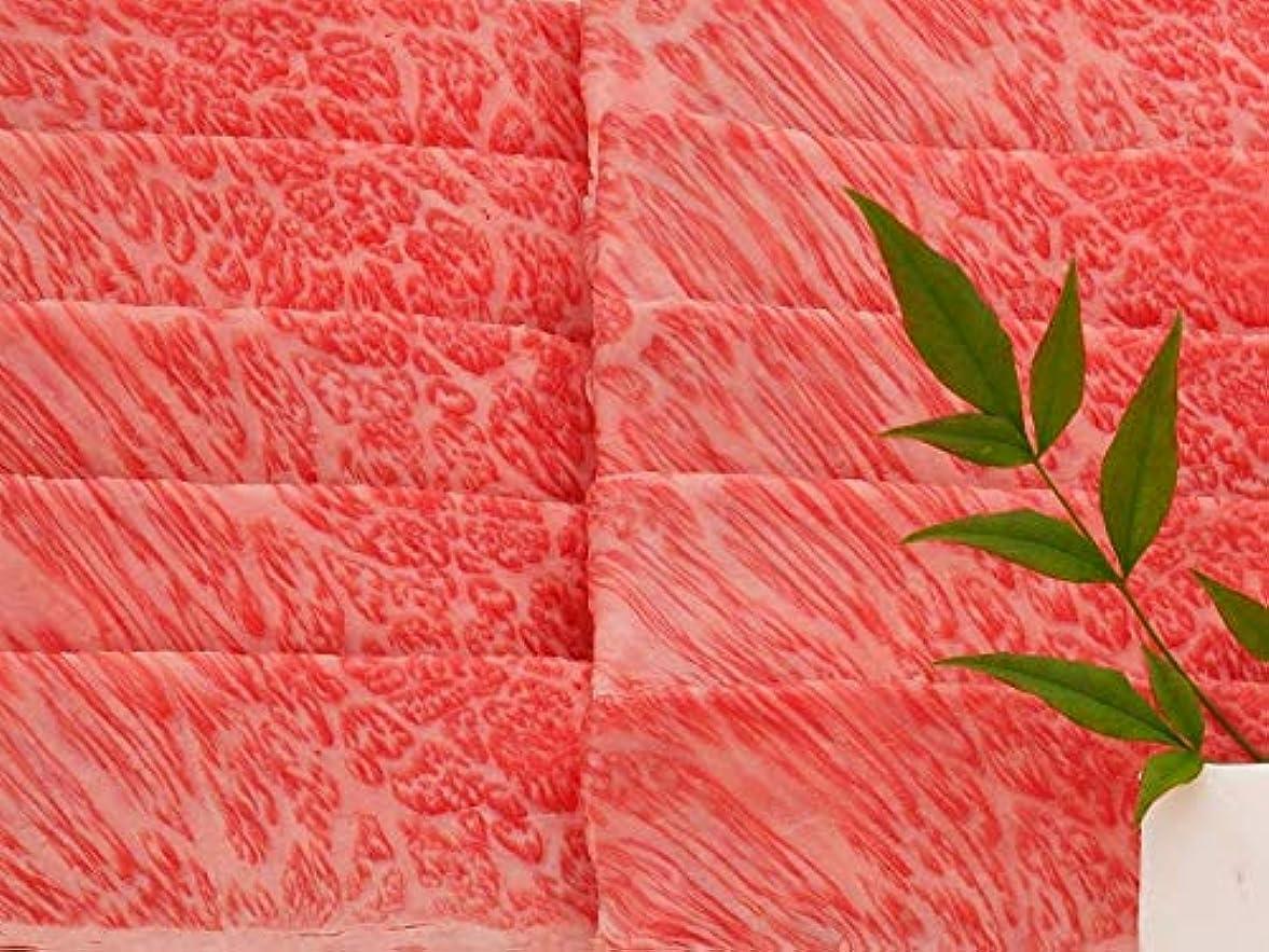 契約するぼかし限界【米沢牛卸 肉の上杉】 米沢牛肩ロース クラシタロース すき焼き用 300g ギフト用桐箱仕様